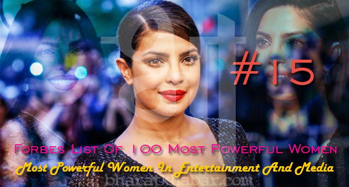 प्रियंका चोपड़ा को मिली दुनिया की सबसे ताकतवर महिलाओं में जगह