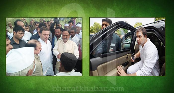 rahul gandhi 1 रायबरेली हादसा: अस्पताल पहुंचे राहुल गांधी, पीड़ितों से की मुलाकात