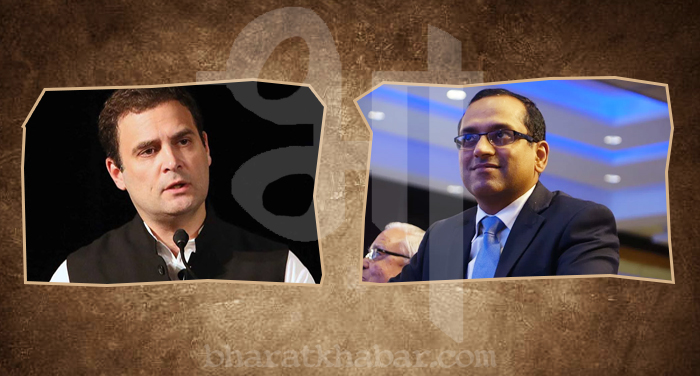 rahul gandhi and shaurya doval