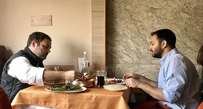 rahul gandhi and tejaswi तेजस्वी से मिले राहुल गांधी, एक साथ होटल में किया लंच...