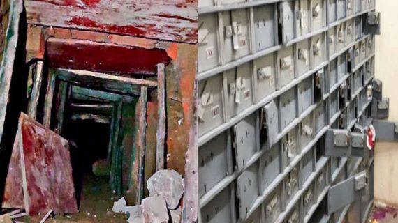 हॉलीवुड फिल्म की तर्ज पर सुरंग बना कर लुटेरों ने लुटी बैंक