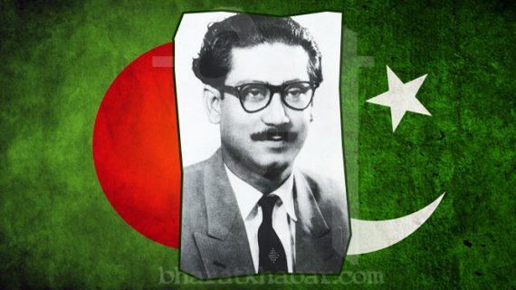 बांग्लादेश का दावा, पाकिस्तान ने इतिहास से की छेड़छाड़, मुजीबुर का भाषण बदला