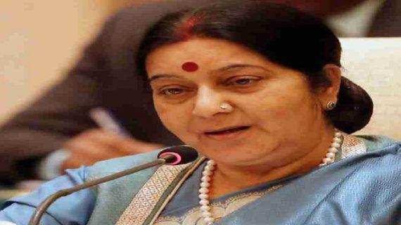 भारतीय नागरिक की दक्षिण अफ्रीका में मौत, मदद के लिए आगे आई सुषमा स्वराज