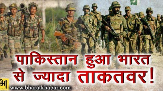 भारत ने नहीं खरीदी इस्राइल से मिसाइल, पाकिस्तान हुआ ताकतवर