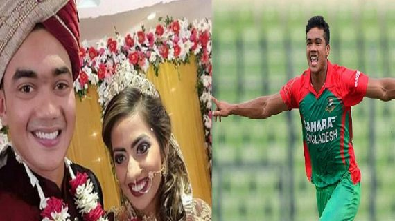 बांग्लादेश के इस खिलाड़ी की शादी से नाराज हुए फैंस, किए भद्दे कमेंट्स