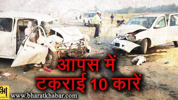 घने कोहरे की वजह से लखनऊ-आगरा एक्सप्रेस वे पर टकराई 10 कारें