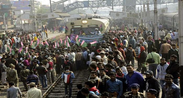 2ab05f72 e199 4e5d af31 6 बिहार सरकार की नीतियों के खिलाफ जाप ने किया विरोध-प्रदर्शन,सड़क और रेल मार्ग किए बंद