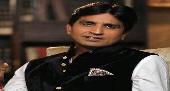 Kumar Vishwas AAP नेता कुमार विश्वास ने किया ऐलान, बनाएंगे आम आदमी पार्टी वर्जन-2