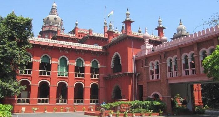 Madras High Court मद्रास हाईकोर्ट ने सरकार को दिया सुझाव, अगड़ी जातियों को आरक्षण देने पर करें विचार