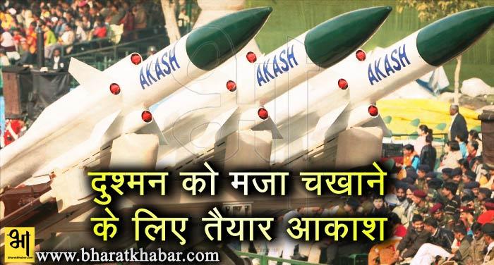 akash भारत ने किया आकाश मिसाइल का सफल परीक्षण, सतह से हवा में मार करने में सक्षम