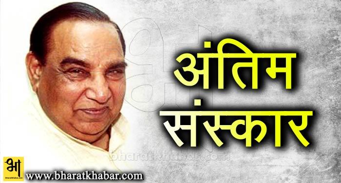 Chaudhary Prem Singh