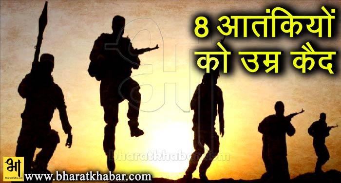 lashkar-e-Toiba