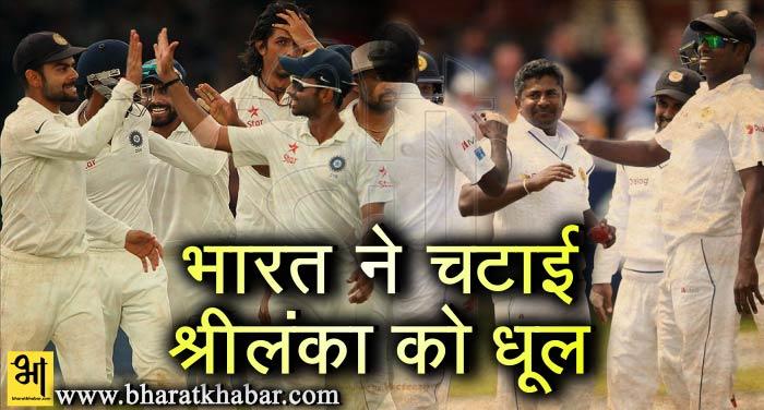 bharat 1 Ind vs Sri: भारत ने लगातार जीती 9वीं सीरीज, श्रीलंका को 1-0 से चटाई धूल