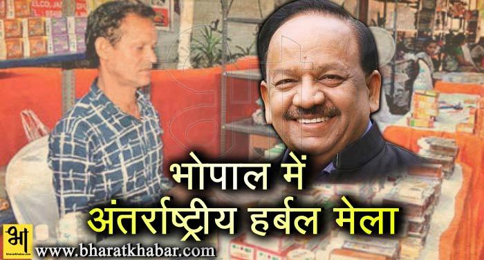 Harsh Vardhan
