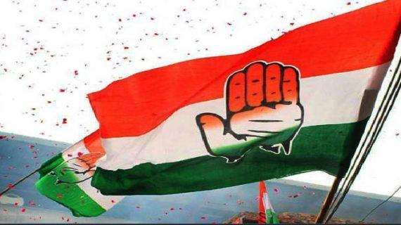 बिहार में राजद का पिछलग्गू बनने के कारण कांग्रेस में टूट के आसार