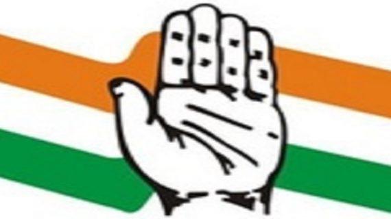 भभुआ उपचुनाव: कांग्रेस ने शंभू सिंह पटेल को बनाया उम्मीदवार