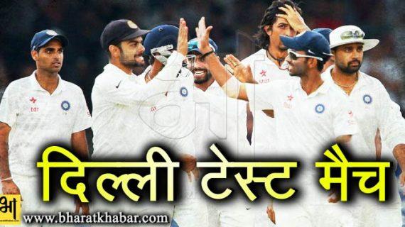 दिल्ली टेस्ट मैच: पहले दिन लन्च तक भारत के 2 विकेट पर 116 रन, विजय का अर्ध शतक