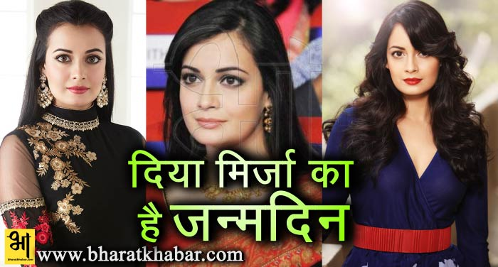 diya mirza bday जन्मदिन विशेषः एक किस ने दिया मिर्जा का बदल दिया करियर