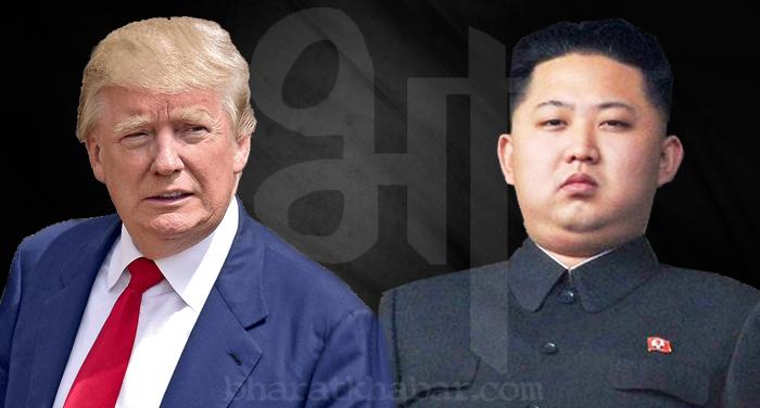 donald trump and kim jong उत्तर कोरिया ने लगाया अमेरिका पर परमाणु तनाव बढ़ाने का आरोप