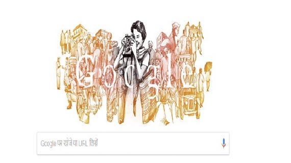भारत को पहली महिला फोटोग्राफर को गूगल ने डूडल बनाकर दी श्रद्धांजली