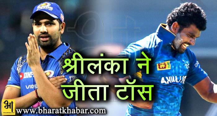 india shrilanka आज होगा भारत-श्रीलंका के बीच निर्णायक मैच, श्रीलंका ने टॉस जीतकर लिया पहले गेंदबाजी करने का फैसला