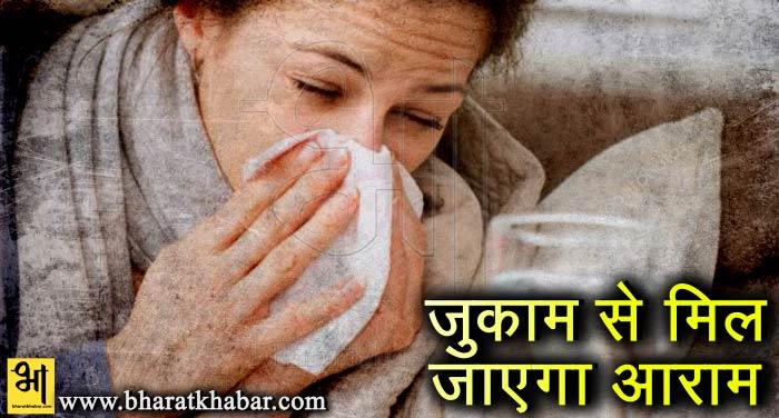 jukam सर्दी में हो जाए जुकाम तो इन घरेलु उपायों से मिल जाएगा आराम