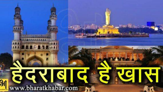 इस बार हैदराबाद को बनाए घूमने की मंजिल