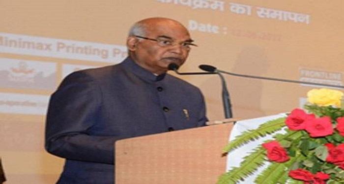 kovind story 647 061917021112 इलाहाबाद हाईकोर्ट के शिलान्यास कार्यक्रम में पहुंचे राष्ट्रपति, कहा- कोर्ट में हो स्थानीय भाषा में बहस