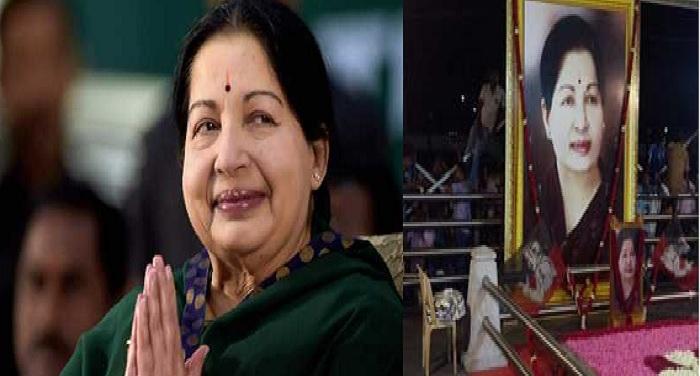 आज है चेन्नई की पूर्व मुख्यमंत्री जे जयललिता की पहली पुण्यतिथि