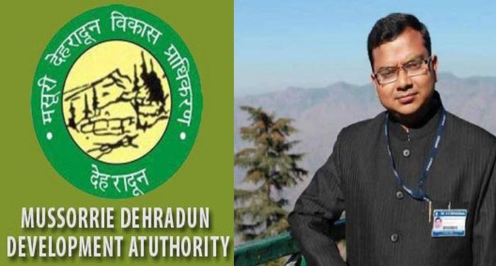mussorrie dehradun development authority उत्तराखंड: एमडीडीए में एकल खिड़की प्रणाली की शुरुआत, अधिकारियों को तयसमय सीमा में निपटानी होगी फाइल