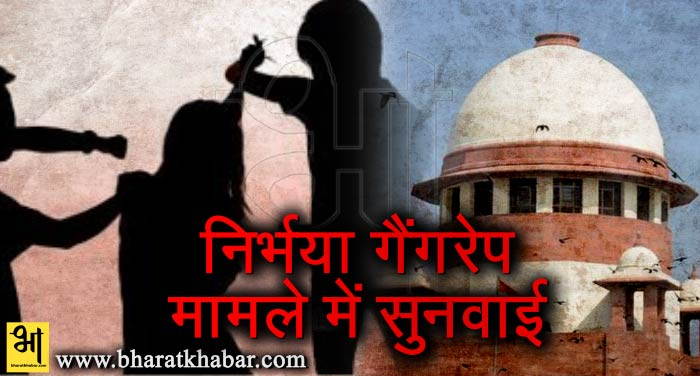 nibhaya rape case