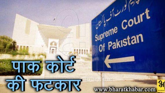 पाकिस्तान सुप्रीम कोर्ट ने कटासराज मंदिर में भगवान राम व हनुमान की मूर्ति ना होने पर जताई नाराजगी