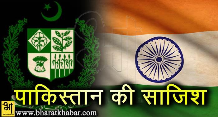 pak भारतीयों को अपने जाल में फंसाने की कोशिश कर रहा है आईएसआई
