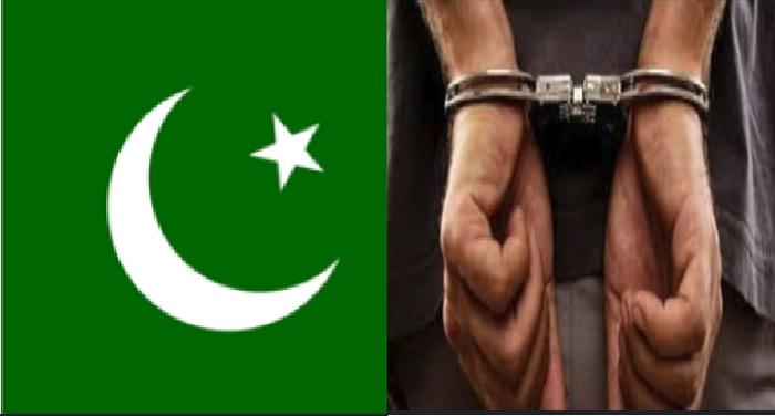 पाकिस्तान में 'हिन्दुस्तान जिंदाबाद' लिखने पर युवक को जेल