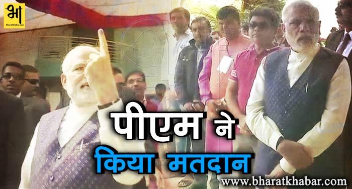 pm modi ne kiya matdan02 गुजरात चुनाव: पीएम मोदी ने साबरमती के राणिप में डाला वोट, लोगों का अभिवादन किया स्वीकार