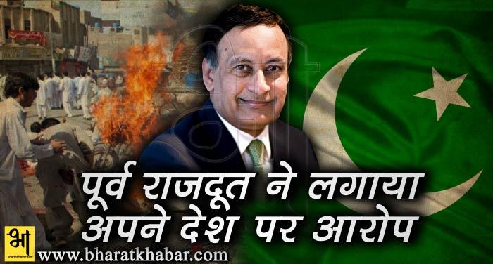 porv rajput पूर्व राजदूत ने लगाया अपनी ही सेना पर आरोप, कहा-अफगानिस्तान में आग लगा रही है पाक सेना