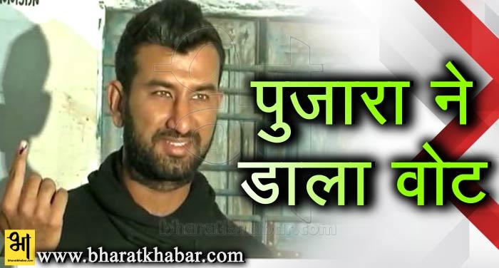 pujara गुजरात विधानसभा चुनावः क्रिकेटर पुजारा ने भी डाला वोट