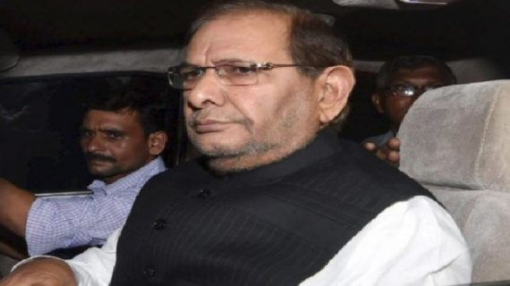 जानिए: शरद यादव के बाद कौन दो सदस्य होंगे राज्यसभा की सीट के दावेदार