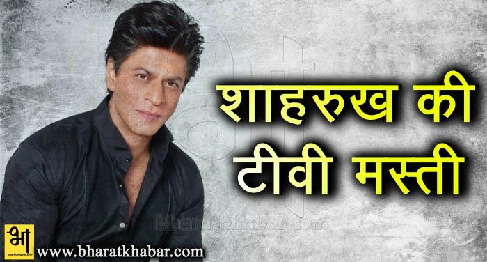 sharaukh khan फैन ने मांगा फोन नंबर, शाहरुख ने कहा-आधार कार्ड भी दे दूं?