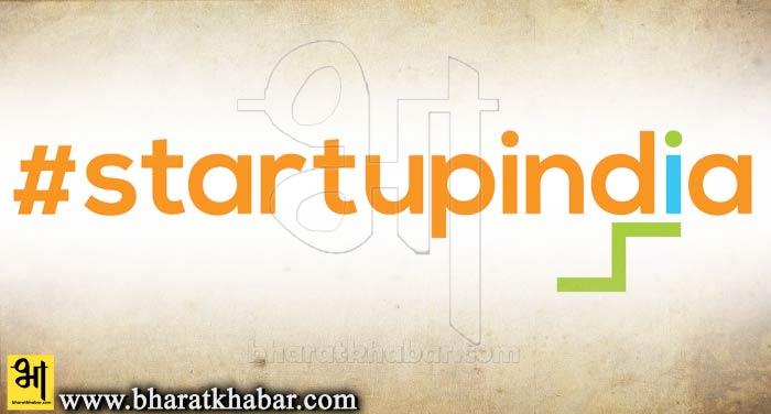 startup india उत्तराखंड: स्टार्ट-अप इंडिया के तहत केंद्र सरकार ने सूबे के 41आवेदनों को दी मान्यता