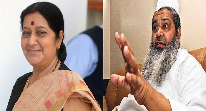 swaraj 1510337949 सुषमा स्वरजा के प्रस्ताव को अजमल ने ठुकराया, कहा- बीजेपी को समर्थन देने का सवाल ही नहीं उठता