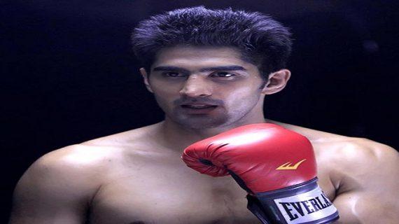 बॉक्सिंग चैंपियनशिप: विजेंद्र ने दी अमुजू को मात, जीत के बाद कहा अब मेरी नजर आने वाले खिताबों पर
