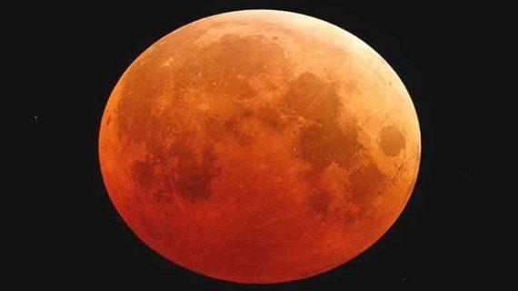 साल का पहला चंद्र ग्रहण: 176 साल बाद बन रहा है पुष्य नक्षत्र का विशेष संयोग