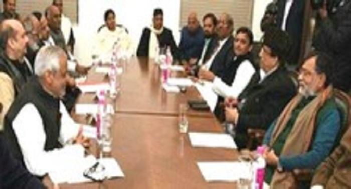 अखिलेश की बैठक में नहीं पहुंचे बसपा और कांग्रेस के नेता