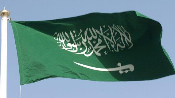 यमन ने सऊदी पर दागी मिसाइल, समय रहते सउदी ने कर दी नष्ट