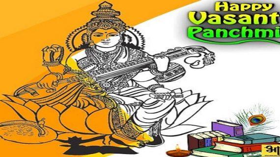 देश में मनाया जा रहा वसंत पंचमी का त्यौहार, सरस्वती मां की करें पूजा