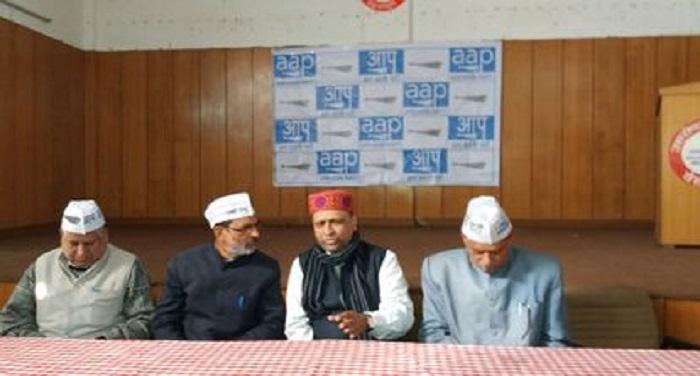 उत्तराखंड के सभी जिलों में निकाय चुनाव लड़ेगी 'आप'