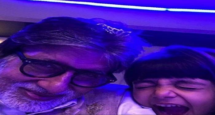 ami अराध्या ने पहना दिया दादा बच्चन को टियारा, तस्वीर की पोस्ट