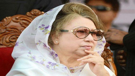 बांग्लादेश की पूर्व पीएम खालिदा जिया के खिलाफ गिरफ्तारी का वॉरन्ट जारी