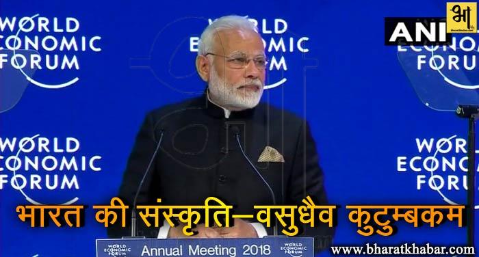 विश्व आर्थिक मंच को पीएम ने किया संबोधित,कहा- विश्व के सामने तीन चुनौतियां